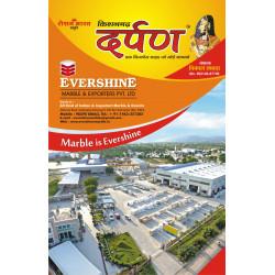 Kishangarh Darpan (Business Directory) By Roshan Bharat
